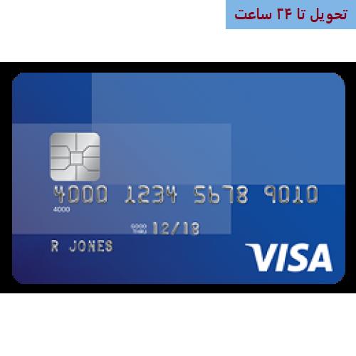 ویزا کارت مجازی 5$ (مناسب برای وریفای پی پال آدرس آمریکا و تمامی کشور ها)