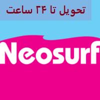 کارت 100 یورویی نئوسرف Neosurf