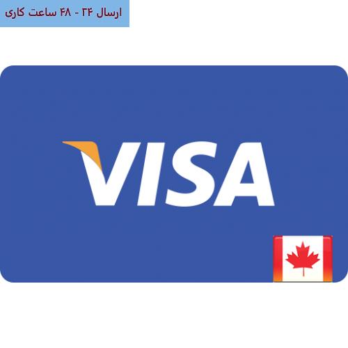 ویزا کارت مجازی  5 دلاری کانادا