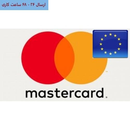مسترکارت مجازی اروپا یورویی