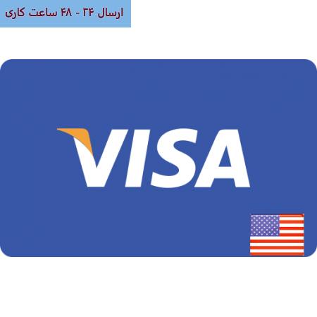 ویزا کارت مجازی 10 دلاری آمریکا