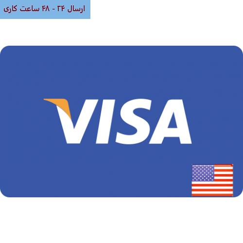 ویزا کارت مجازی 5 دلاری آمریکا