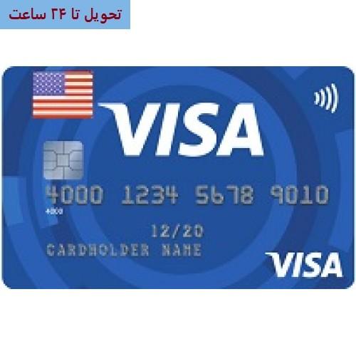 ویزا کارت مجازی  10$