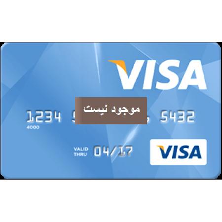 ویزا کارت قابل شارژ اروپا